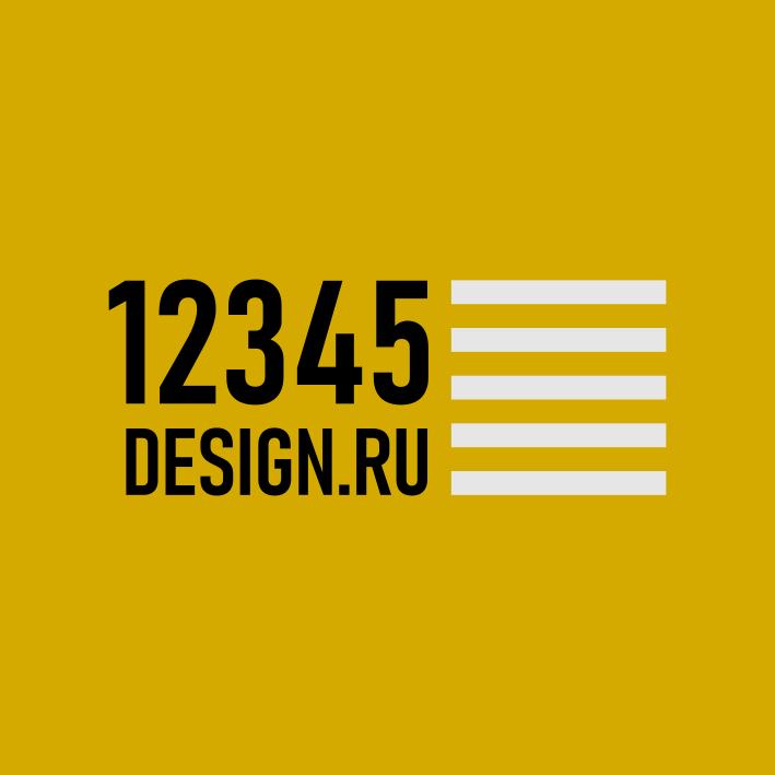 12345Design.ru